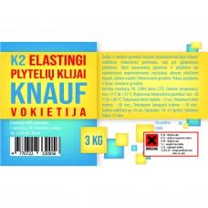 Klijai plytelėms Knauf K-2 3kg